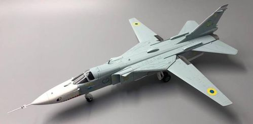 "SU-24MR (Fencer-C) Ukraine AF ""Yellow 15"""