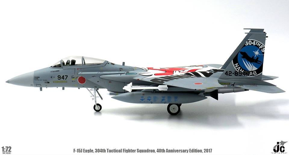 F-15J Eagle JASDF 304th Tactical Fighter Squadron 40th Anniversary Edition  (ca. Januar lieferbar)