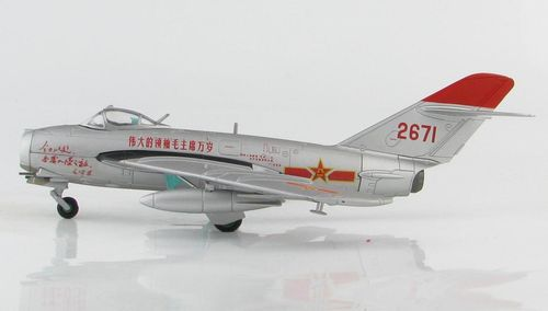J-5 Jet Fighter Red 2671, China Air Force (PLAAF)  (ca. Februar lieferbar)