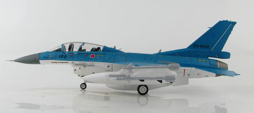 Japan XF-2B Jet Fighter, Technical Res. Development Institute with wing pylons